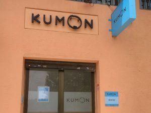 Rótulo sin luz de Kumon